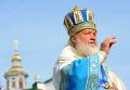 Патриарх Кирилл посетил Почаевскую Лавру