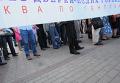 Митинг против проекта Генплана развития Москвы