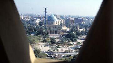 Ирак. Город Багдад. Архив