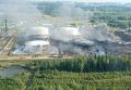 """Пожар на перекачивающей нефтяной станции """"Конда"""""""