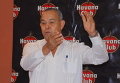Вице-президент компании Cuba Ron Хуан Гонсалес