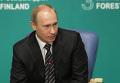 В. Путин на российско-финляндском Лесном саммите