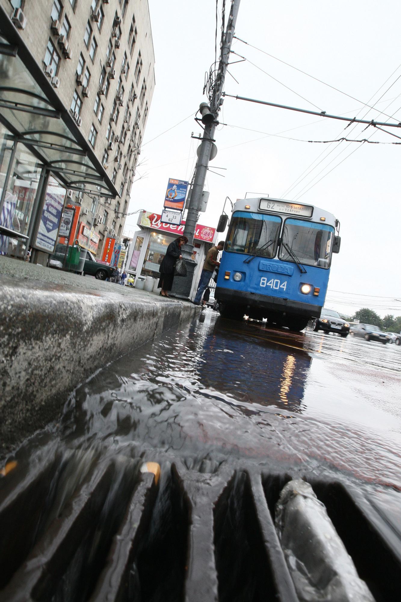 Теплая погода сохранится в Москве до конца ноября