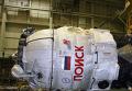 """Подготовка к запуску модуля """"Поиск"""" на космодроме """"Байконур"""""""