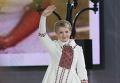 Юлия Тимошенко во время выступления на съезде партии Батькивщина
