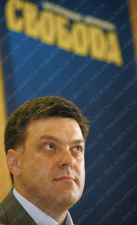 Олег Тягнибок выдвинут кандидатом в президенты Украины