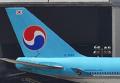 Самолет авиакомпании Korean Air Lines