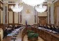 Премьер-министр РФ В.Путин провел заседание правительства РФ