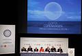 Саммит ООН по климату в Копенгагене