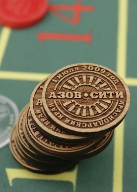 minfina-rf-i-onlayn---kazino