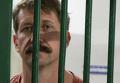 Виктора Бута увели из суда в кандалах. Эксклюзивное видео