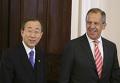 Встреча главы МИД РФ с генсеком ООН