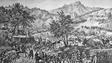Русско-турецкая война 1828-1829 гг. Архив