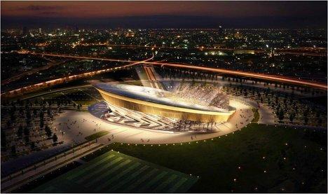 Стадион Подмосковье