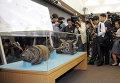 Остатки торпеды, найденной в Желтом море