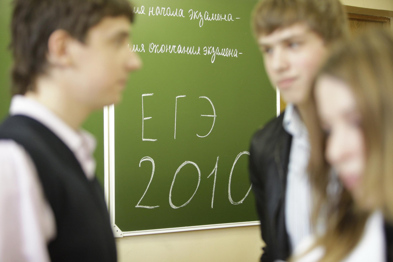 Досрочная сдача ЕГЭ по русскому языку в московской школе № 698