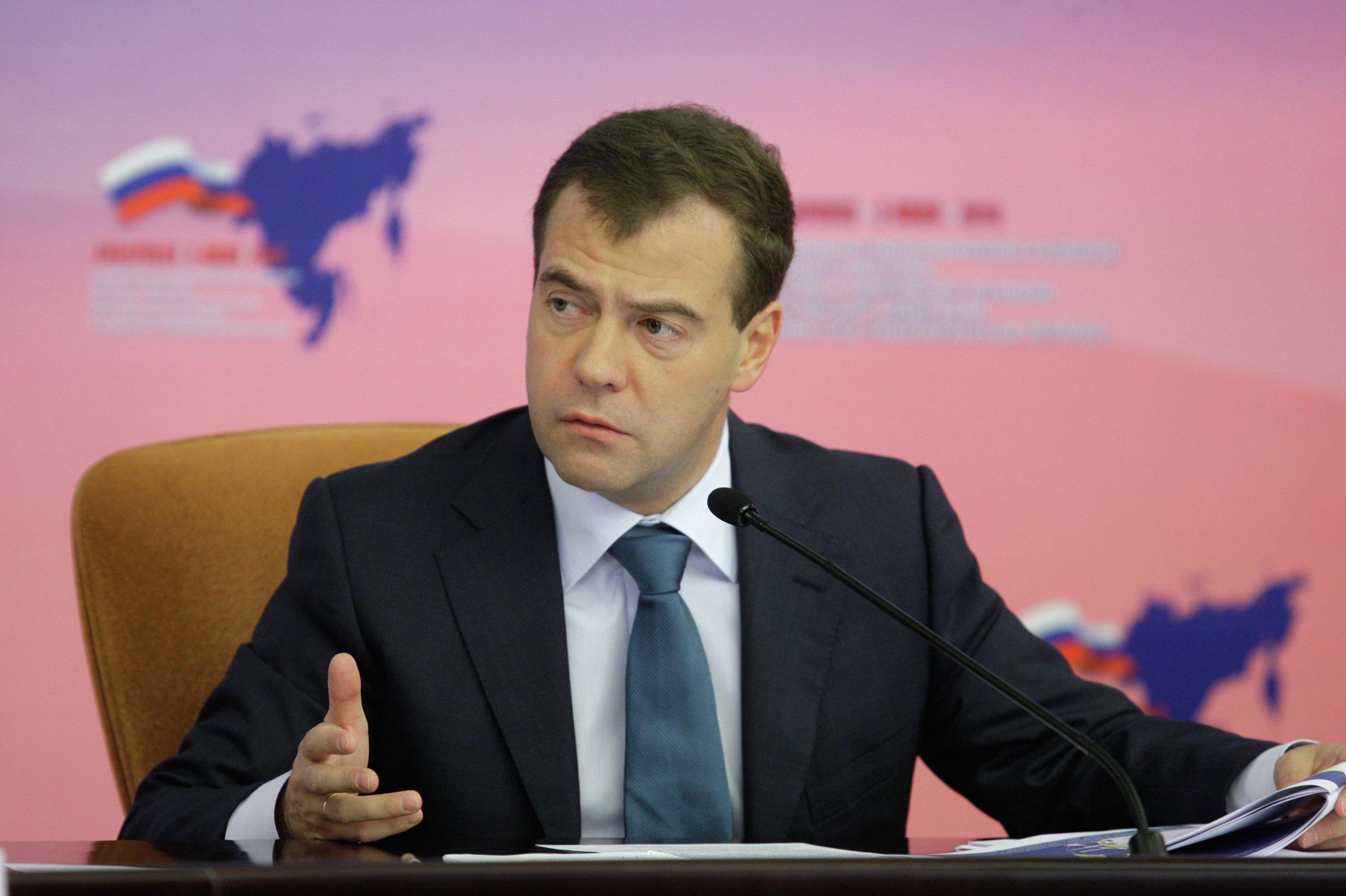 Дмитрий Медведев провел совещание по вопросам развития Дальнего Востока