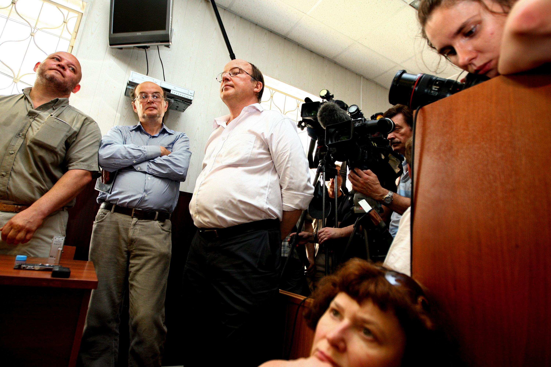 Оглашение приговора Андрею Ерофееву и Юрию Самодурову. Архив