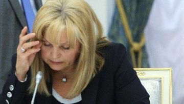 Элла Памфилова. Архивное фото