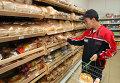 Работа супермаркета в Новосибирске