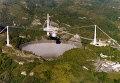 """Антенна радиотелескопа """"Аресибо"""" в кратере потухшего вулкана"""