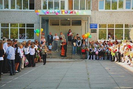 фото школа первое сентября