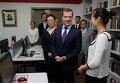Официальный визит Д.Медведева в Китай