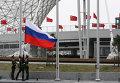 Официальный визит Дмитрия Медведева в Китай. Третий день
