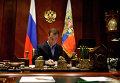 Президент РФ Д.Медведев в рабочем кабинете