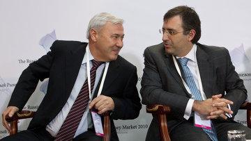 Международная конференция Российский денежный рынок