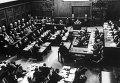 Заседание Международного военного трибунала