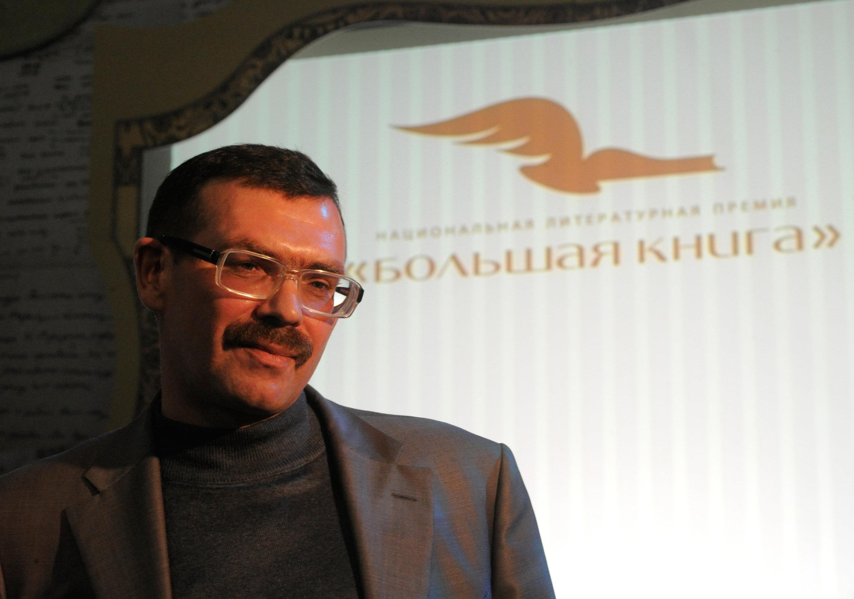 Писатель Павел Басинский на церемонии объявления лауреатов пятого сезона национальной литературной премии Большая книга