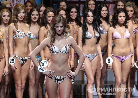 Участницы конкурса Краса России-2010