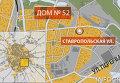 На юго-востоке Москвы мама с дочкой выбросились из окна дома контекст