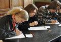 Сдача экзаменов студентами МГУ