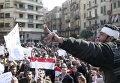 Акция массового протеста в столице Египта