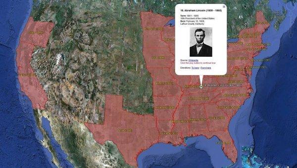 Скриншот страницы Google.Maps