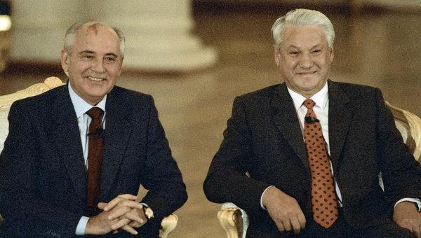 Картинки по запросу Ельцин и Горбачёв