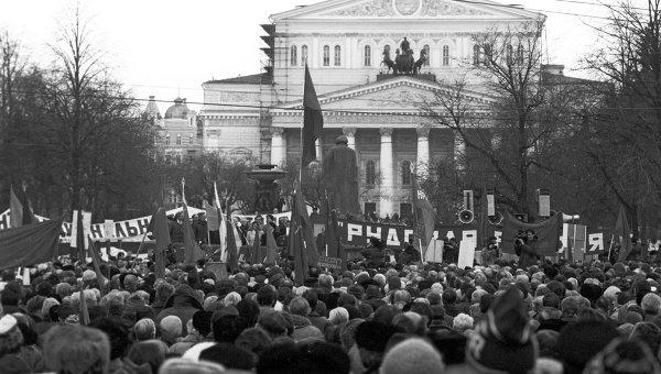 Митинг, посвященный годовщине референдума о сохранении СССР. Архив