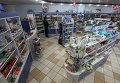 В аптеках Владивостока вырос спрос на йодосодержащие препараты