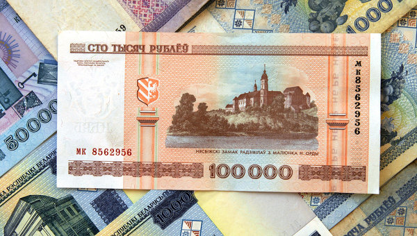 Денежные знаки белоруссии юбилейные 10 рублей список