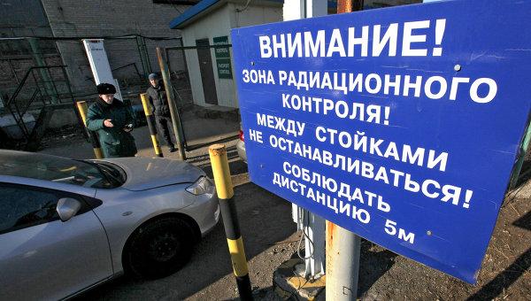 Разгрузка и радиационный контроль грузов из Японии в порту Владивостока. Архивное фото