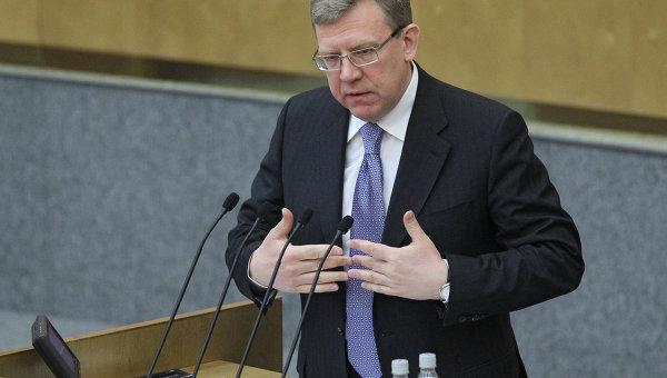 Заместитель председателя правительства РФ, министр финансов РФ Алексей Кудрин. Архив