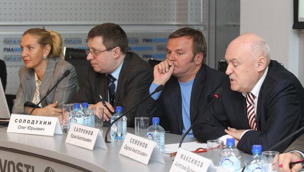 Пресс-конференция Защита интеллектуальной собственности в сети