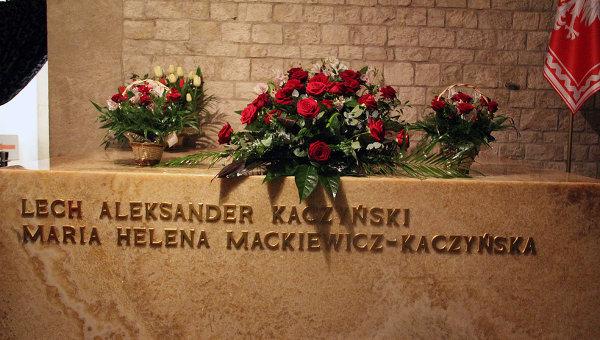 Место захоронения погибшего в авиакатастрофе под Смоленском президента Польши Леха Качиньского - Краков, замок на Вавеле