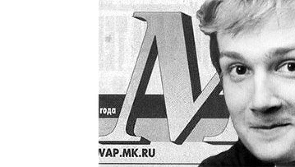 Дмитрий Холодов. Архив