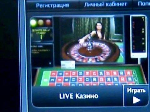 Управление интернет казино платья казино 577 отзывы