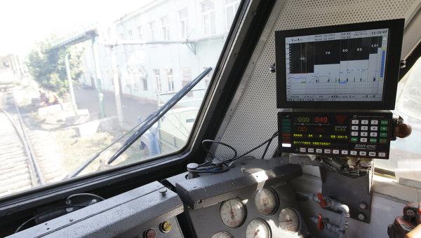 РЖД пустят поезда из Калининграда в Польшу - РИА Новости ...: http://ria.ru/society/20121030/908138000.html
