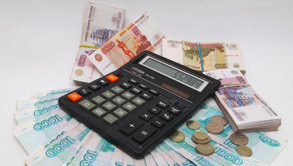 Бюджет РФ от снижения страховых взносов может потерять до 800 млрд руб