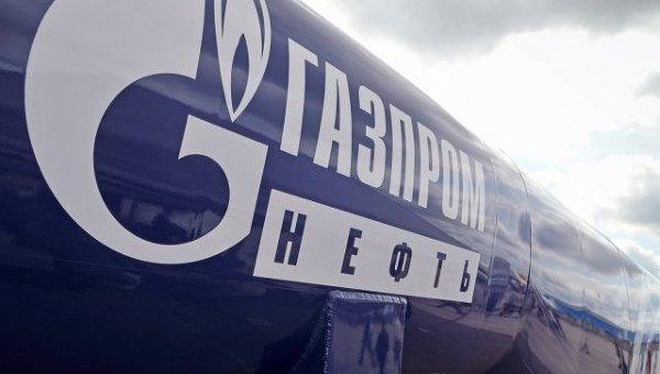 Газпром нефть. Архивное фото